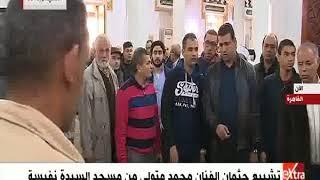 شاهد   جنازة الراحل محمد متولي.. فاروق الفيشاوي وكمال أبو رية أبرز الحضور