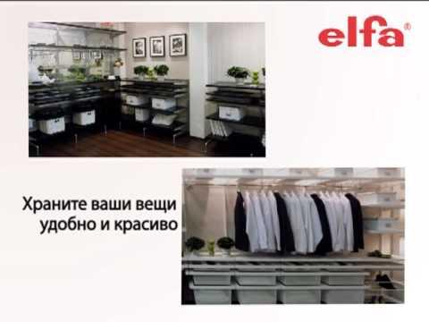 удаф гардеробная склад