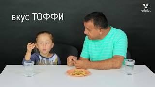 Иностранцы пробуют белорусские сладости   Foreigners taste belarusian sweets   КАК ТУТ ЕСТЬ
