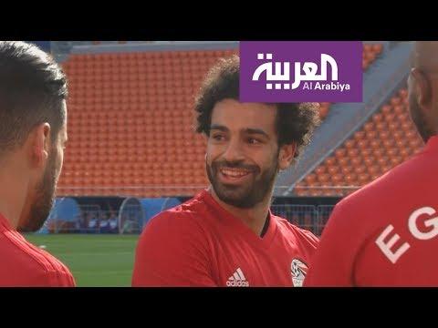 تفاعلكم.. هل يستطيع صلاح اللعب في باقي المباريات مع مصر؟  - نشر قبل 4 ساعة
