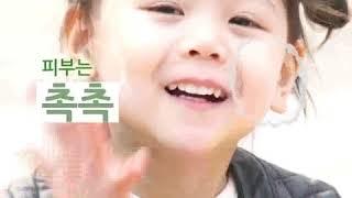 유아선케어 5년 연속 1위, 그린핑거 선팩트