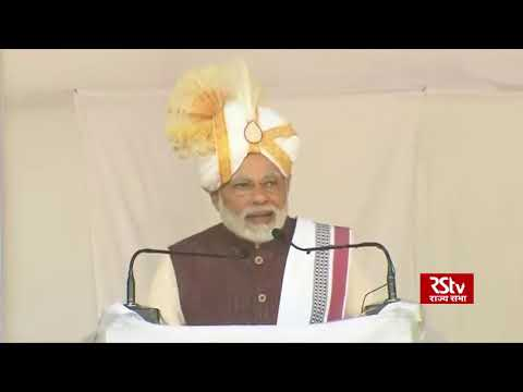 PM Modi's Speech | Unveiling of multiple development projects in Imphal
