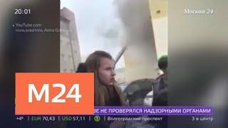 Пожар в кемеровском торговом центре