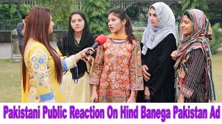 Ab Hind Banay Ga Pakistan | Both Indo - Pak Version | Pakistan Shocking Reply and Reaction