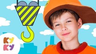 КУКУТИКИ - ПОДЪЕМНЫЙ КРАН - Развивающая веселая песенка про рабочие машинки для детей малышей thumbnail