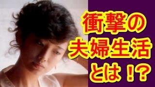 【仰天事実】山口百恵さんの「秘められた」夫婦生活 *チャンネル登録を...