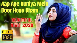 2020 Beautiful Naat Sharif - Aap Aye  Duniya Mein - Yashfeen Ajmal Shaikh - Hi-Tech Islamic Naat