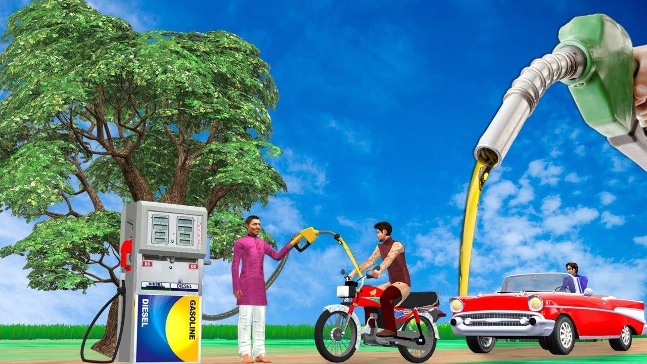जादुई पेट्रोल का पेड़ Magical Petrol Tree हिंदी कहानिय Hindi Kahaniya Comedy Video - Magical Stories