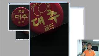 [수집] 병뚜껑 일지 (2020.10.27.)-홍삼, …