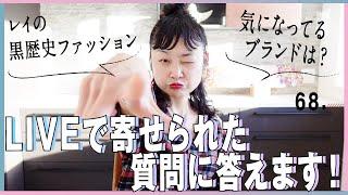 YouTube LIVE延長戦!質問にお答えします