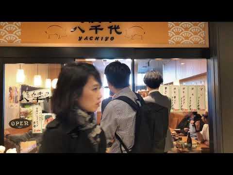 東京豐洲市場 必吃名店帶你看20181113。壽司大、大和壽司、八千代豬排