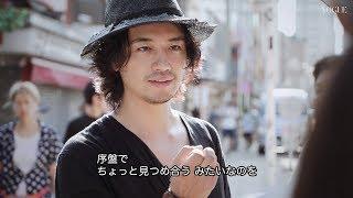 チャンネル登録:https://goo.gl/U4Waal 『VOGUE JAPAN』がプロデュース...