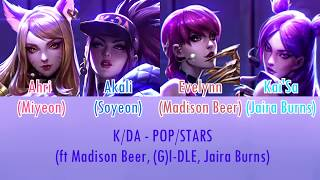 K/DA - POP/STARS (ft Madison Beer, (G)I-DLE, Jaira Burns) (Color Lyrics)