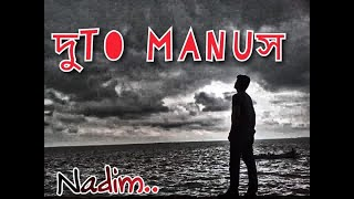 Duto Manush - Nadim *** New  Song -2017