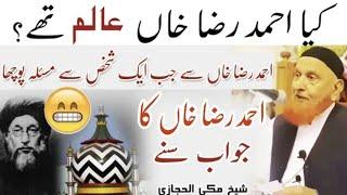 Imam Ahmad Raza Khan Se Jab Ek Shakhs Ne Masla Pucha | Maulana Makki Al Hijazi | Islamic Group