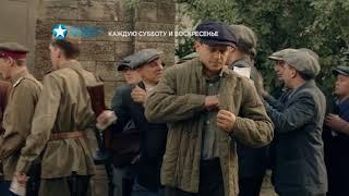 Черные кошки - промо фильма на TV1000 Русское кино