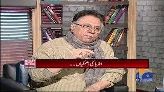 Meray Mutabiq - 17 February 2019