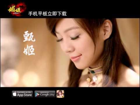 Mei Ji Online