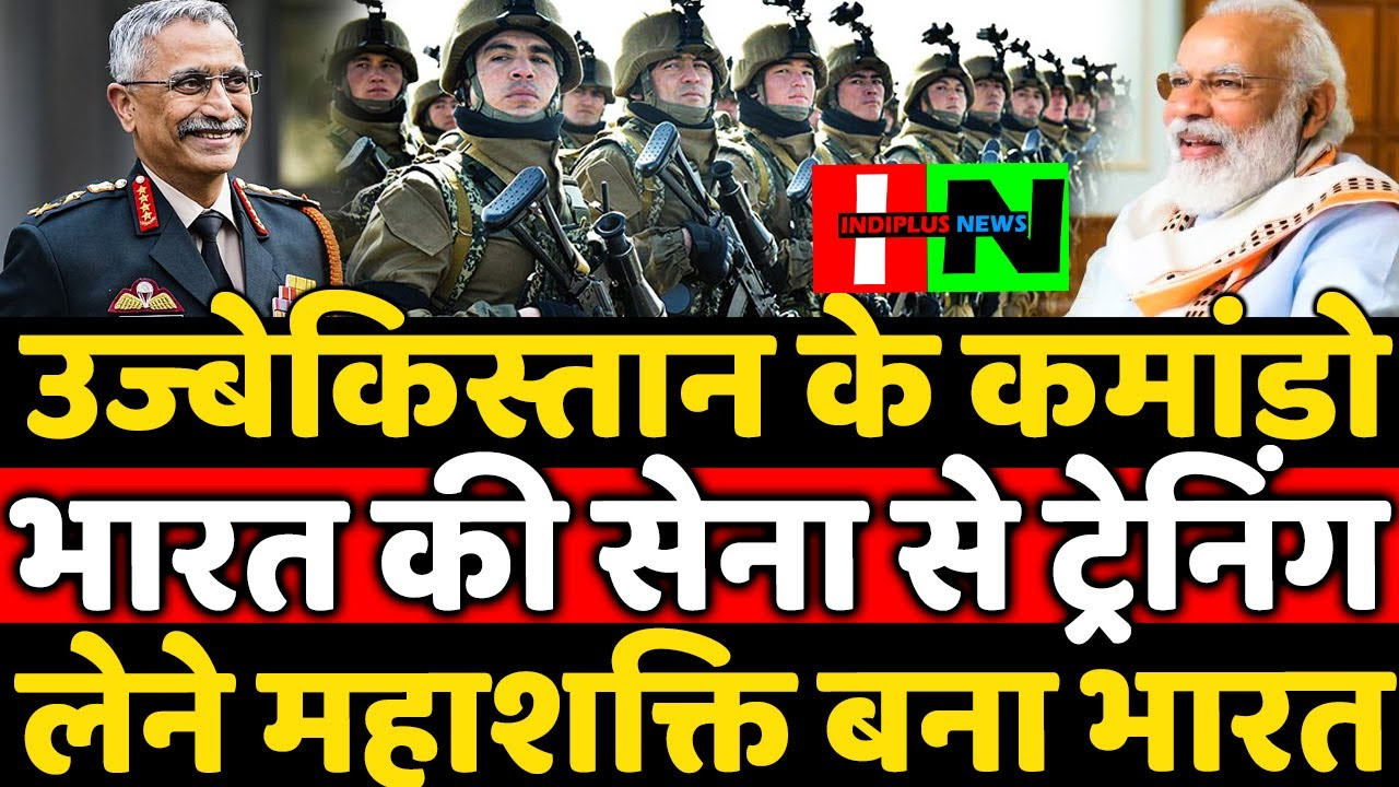 Uzbekistan Commando Reaches India Indian Army Welcome And Trained Them Dustlik 2 ?