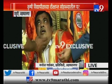 नितीन गडकरींना आली चक्कर | स्टेजवरच कोसळले | TV9 EXCLUSIVE Video | Nitin Gadkari collapses on stage