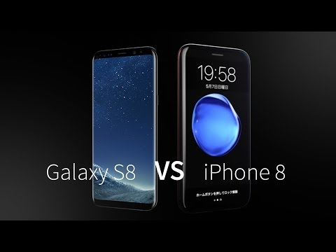 iPhone8(iPhone X) VS Galaxy s8(iPhone 8 コンセプト最新版) Wondershare情報屋