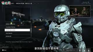 《最後一戰:無限》公開技術預覽版實機遊玩影片