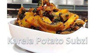 karela potato subzi/ કારેલા નુ શાક/bitter gourd potato/ karela aloo fry by RinkusRasoi
