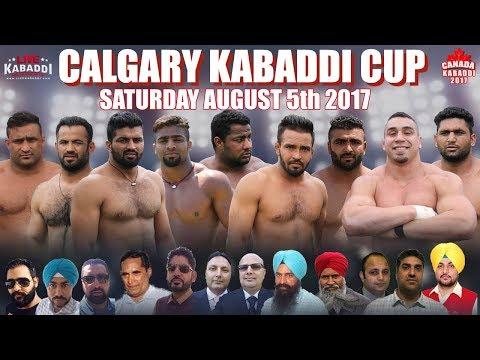 🔴  LIVE - Calgary Kabaddi Cup 2017 - CANADA KABADDI