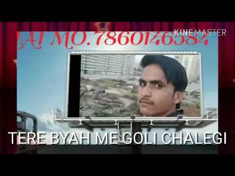 Tere byah me goli chalegi dj mixing Abhishek heerapur Babina Jhansi