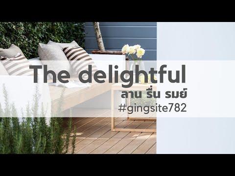 GINGGAANBAI - The Delightful