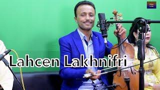 Lahcen lakhnifri avec Rkia azrou Magran ada chirhab لحسن الخنيفري مع رقية ازرو