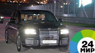 Путин и ас-Сиси прокатились на российских автомобилях Aurus - МИР 24