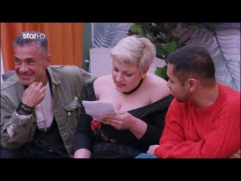 MasterChef Greece 2020 (Επ. 70) - Το γράμμα της Μαριάννας.
