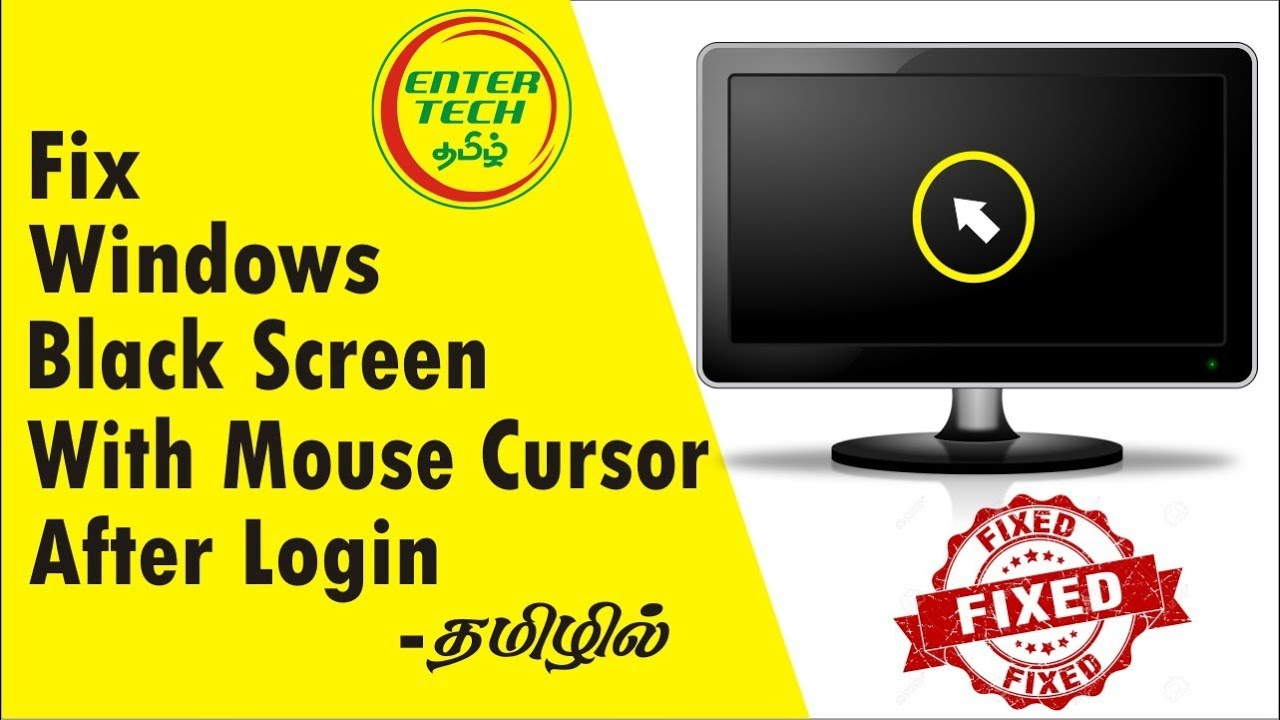 How to Fix Black Screen with Mouse Cursor after Windows Login in Tamil|  Entertech Tamil