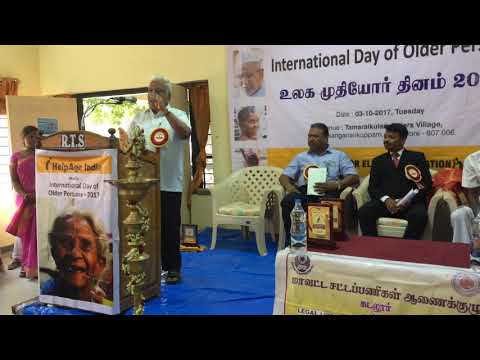 Speech by Advocate Mr. Arunachalam on the Observance of International Day of Older Persons,