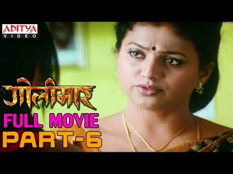 Golimaar Hindi Movie Part 6/13 - Gopichand, Priyamani