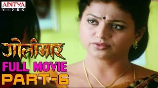 Golimaar Hindi Movie Part 6/13 - Gopichand, Priyamani