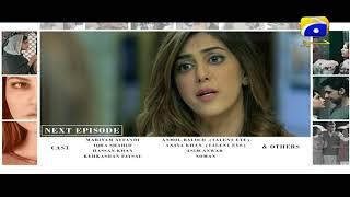 Tere Bina - Episode 29 Promo   Har Pal Geo