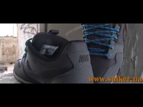 Мужские беговые кроссовки Nike Air Max Trax.из YouTube · С высокой четкостью · Длительность: 4 мин9 с  · Просмотры: более 1.000 · отправлено: 30.07.2015 · кем отправлено: SevRaDaR