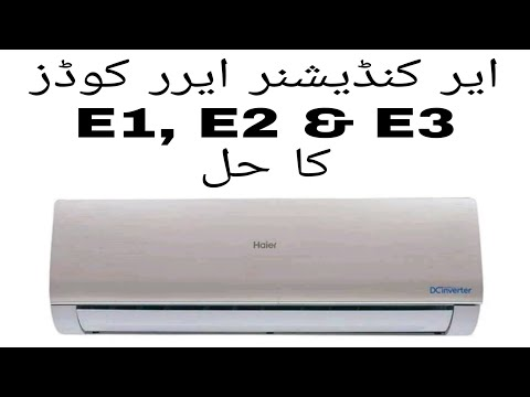 Haier Split Ac Error Codes E1,E2/E3
