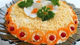 Салат Бунито.  Салат слоеный с курицей и сыром.