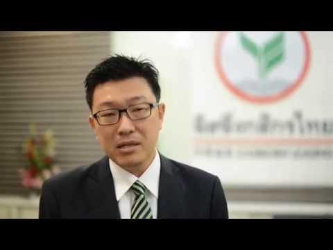 ลีสซิ่งกสิกรไทยเผยผลประกอบการไตรมาส 1 ปี 2557 และภาพรวมตลาด