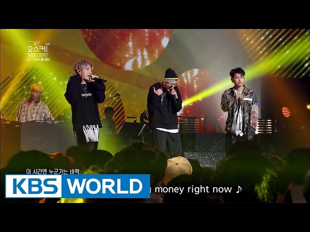 Yu Huiyeols Sketchbook - Zico, Crush, Penomeco, Tablo [ENG/2017.09.06]