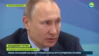 Путин похвалил строителей в Красноярске - МИР24