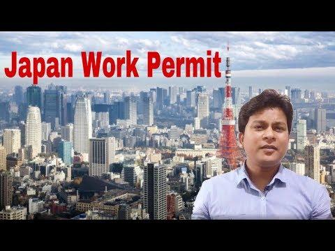 Japan Work Permit with minimum qualifications
