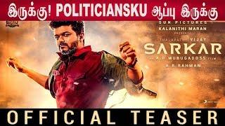 Sarkar - Official Teaser Reaction and Response | Thalapathy Vijay | mytamilmovie.com