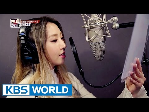 Talented Minzy shows off her skills in the recording booth [Sister's Slam Dunk Season2 / 2017.04.21]