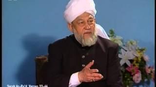 Urdu Tarjamatul Quran Class #129, Al-Ra'd verses 33-44, Islam Ahmadiyyat