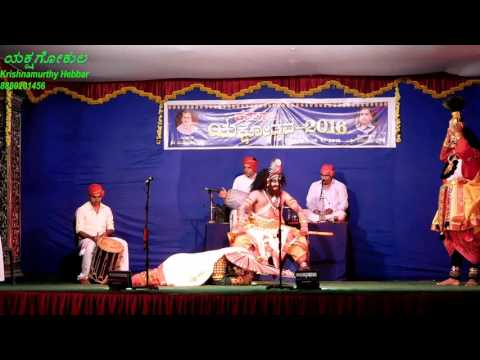 Yakshagana 2016-Munipatiya maata-Drumila Gandharwa @katgaal