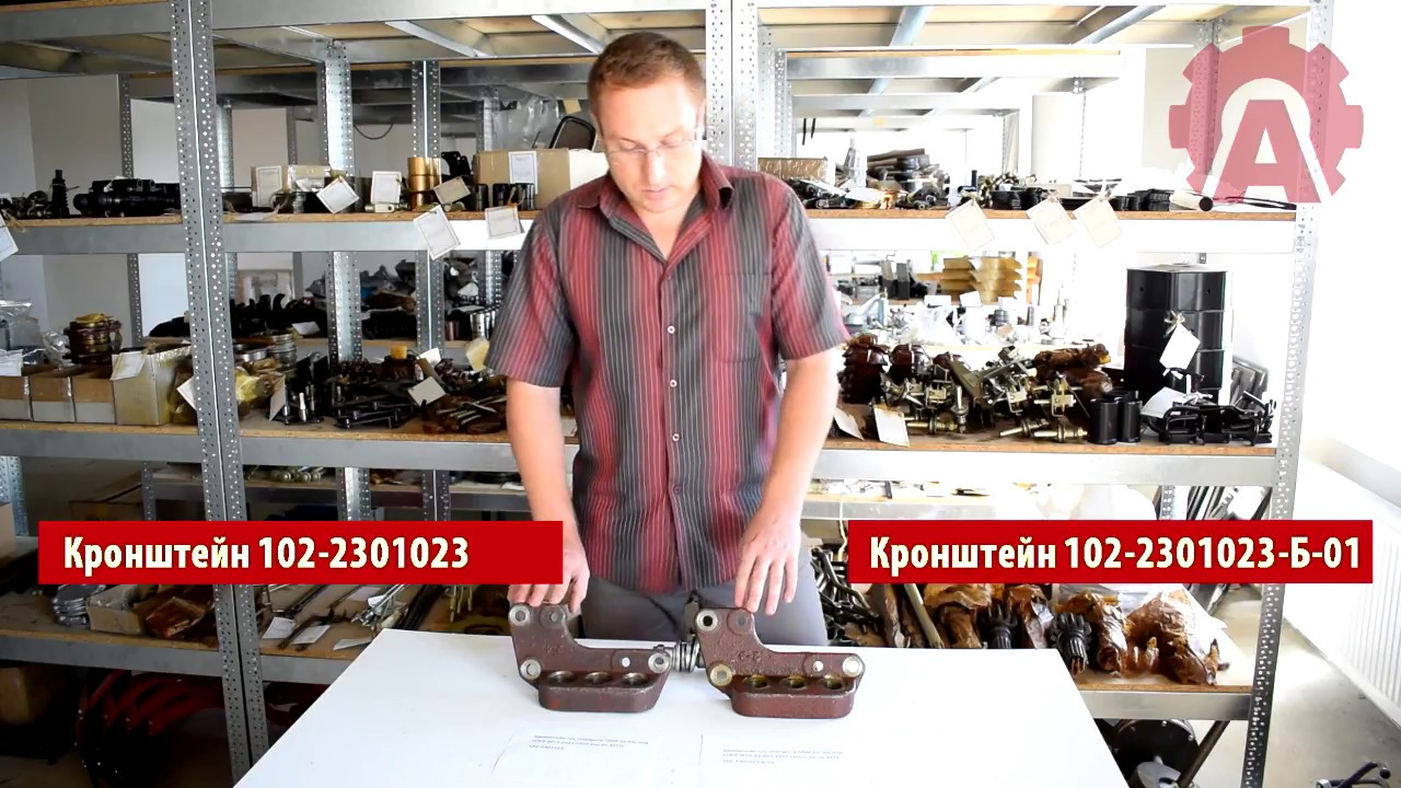 Запчасти на передний ведущий мост и карданный привод трактор мтз ( д 240 ) продажа. Сортировать по, цена, по возрастанию, цена, по убыванию. Болт фланца переднего моста мтз(шт). 72-2308018. 75,60 грн. Купить. Вал мтз карданный переднего моста(шт). Мост мтз-82 передний в сб. (шт).